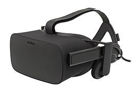 Oculus Rift comrciale Les Mées